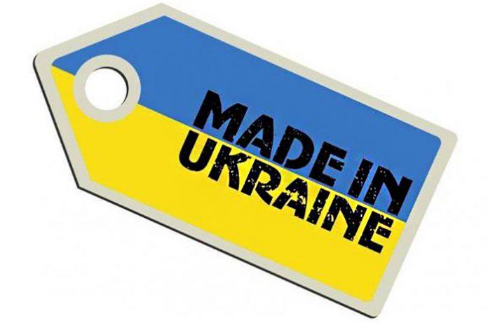 Розкрутка товару за кордоном (під ключ)