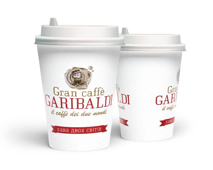 Продаютсябумажные стаканчики с логотипом на заказоптом