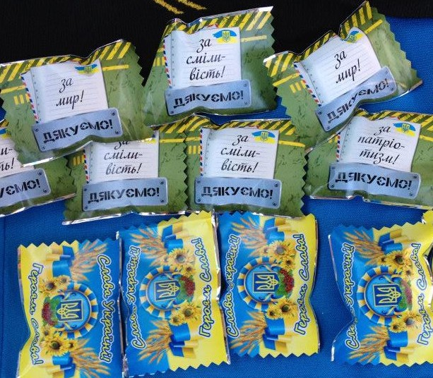 В продажебрендированный шоколад Киев- цена выгодна!