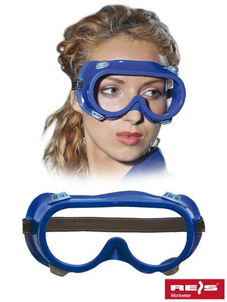 Протиосколкові окуляри купити в Україні