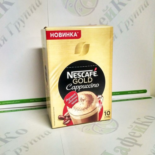 Молотый кофе оптом