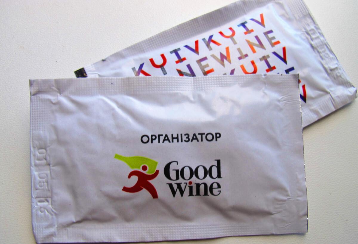 Влажные салфетки с логотипом купить оптом недорого