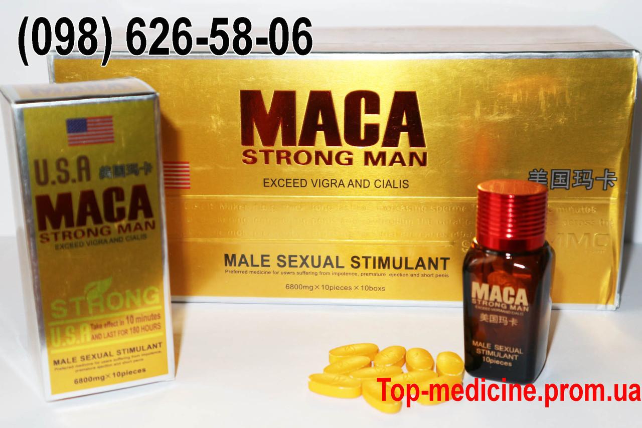 Препарати для чоловіків у Харкові