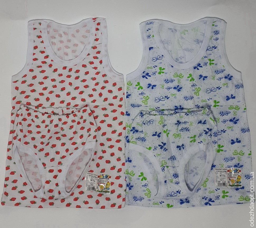 Турецька дитяча нижня білизна оптом  висока якість за доступною ціною b0cb984481723