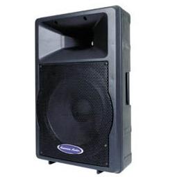 Высококачественная акустическая система в Черкассах