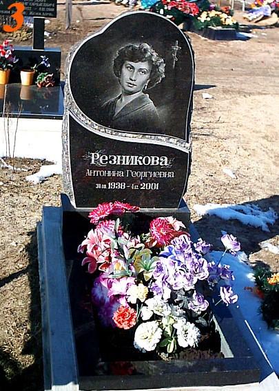 Изготовление надгробий и памятниковпо индивидуальному заказу Ровно, Цумань, Дубно
