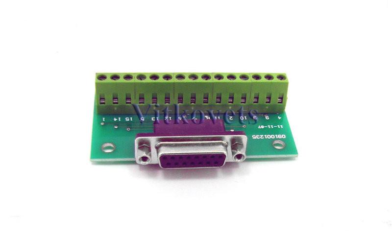 Продается по доступной цене контроллер чпу