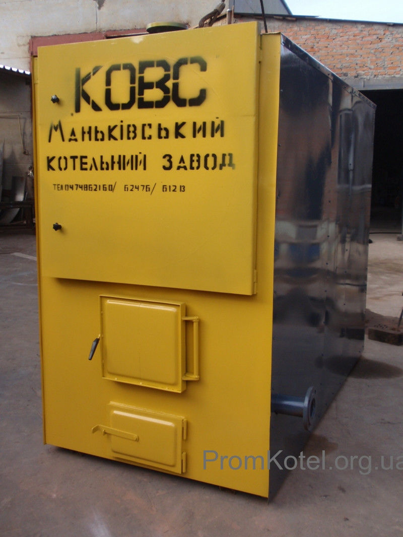 Жаротрубний котел КОВС-500 БУРАН