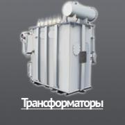 Трехфазный силовой трансформатор купить недорого от производителя
