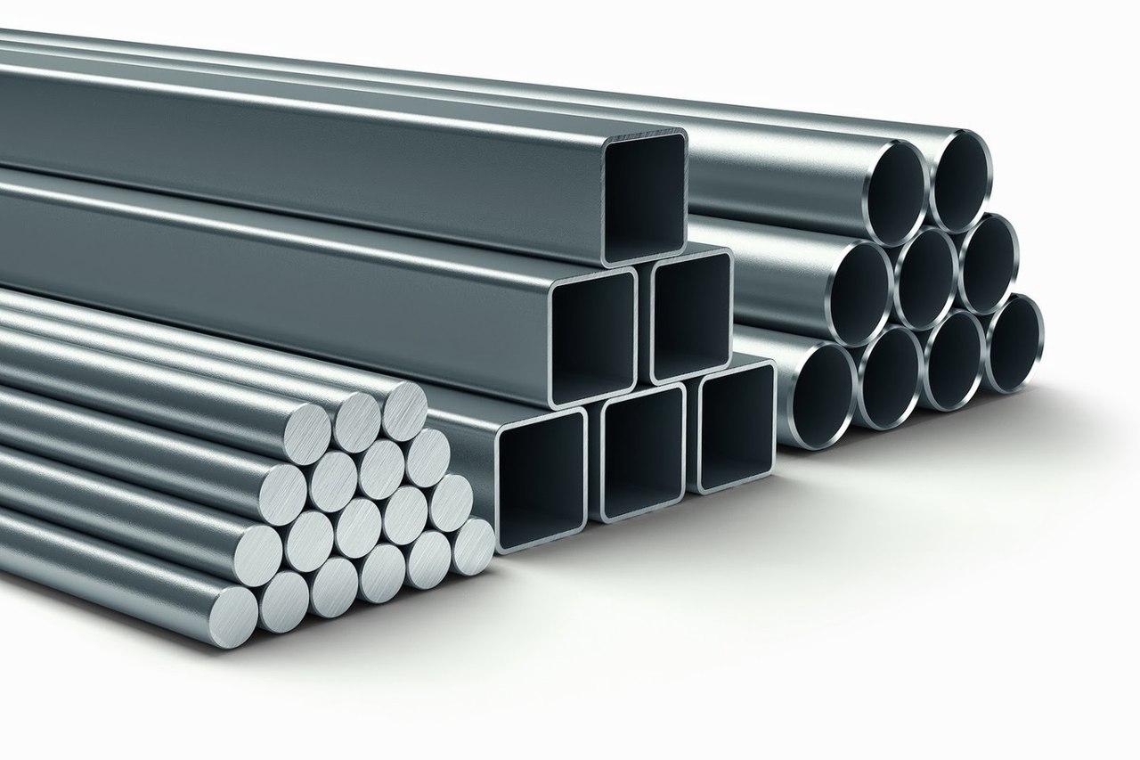 Пропонуємо металопрокат оптом за вигідною ціною