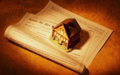 Оформление прав на наследство быстро и недорого