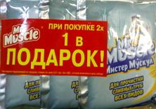 Услуги по упаковке продукции