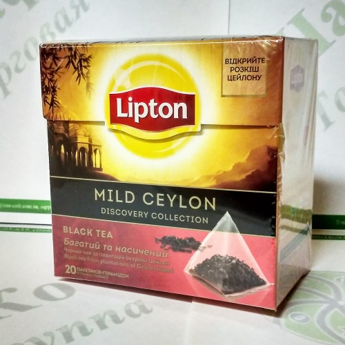 Липтон чай купить