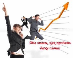 Стікери на товар у Миколаєві