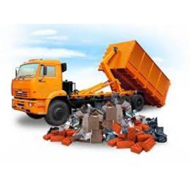 Недорогі вантажоперевезення для вивозу сміття ціна