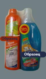 Купити стікери на товар  у Києві
