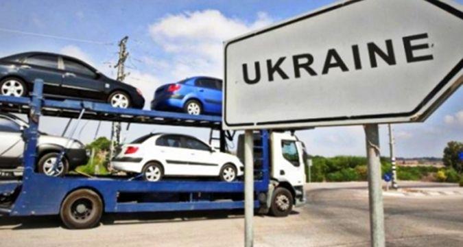 Вартість розмитнення: ціни в Україні