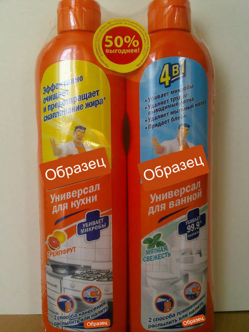 Предпродажная подготовка товара в Киеве