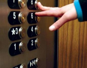 Замовити технічне обслуговування ліфтів