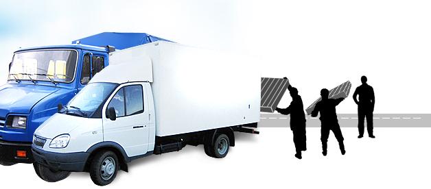 Вартість вантажоперевезень меблів