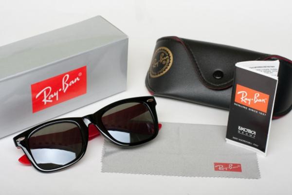 Замовити окуляри рей беноригінал недорого