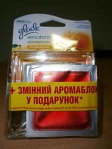 Промо упаковка в Харькове по доступной цене