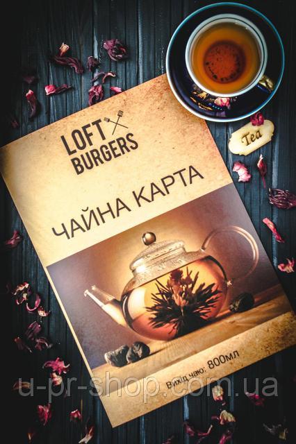 Изготовление папок меню Киев - высокое качество по низкой цене