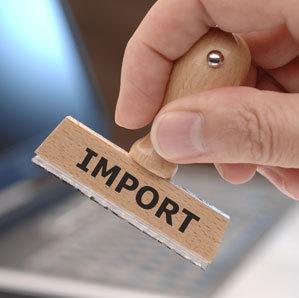 Заказать таможенное оформление импорта