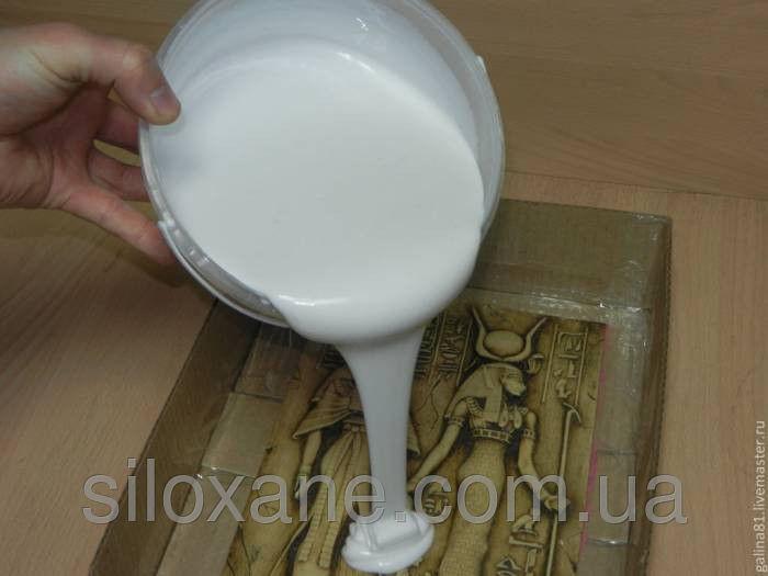 Жидкая силиконовая резина купить онлайн