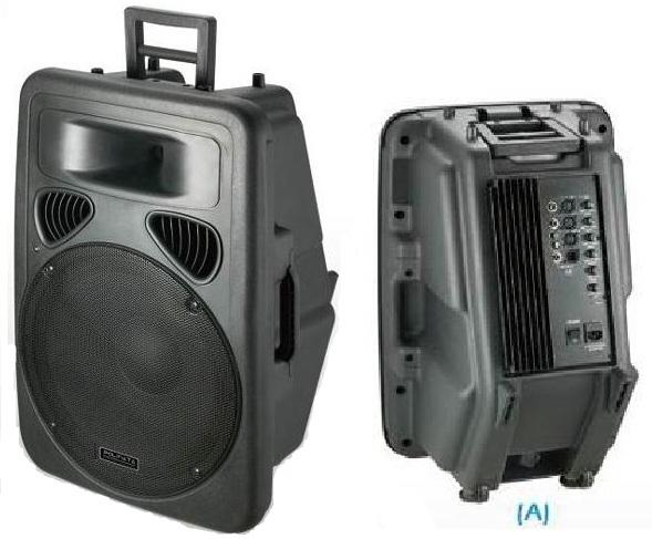 Качественное звуковое оборудование для дискотек в Кропивницком