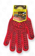 Продаем перчатки трикотажные с точечным покрытием