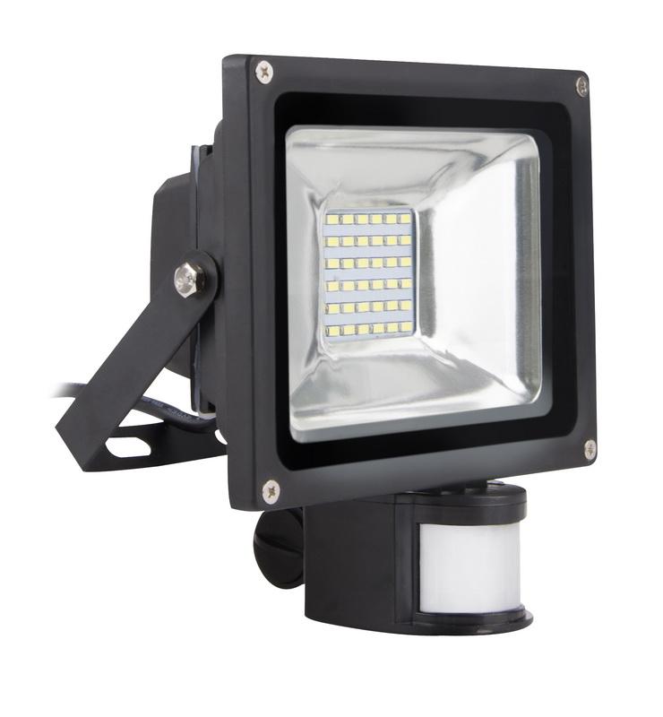 Вуличний світлодіодний прожектор ціна – доступна