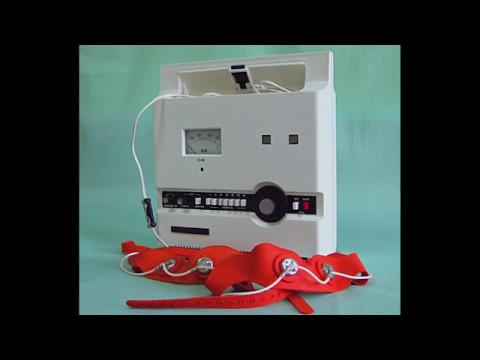 Аппарат электросон ЭС-10-05 продается по низкой цене!