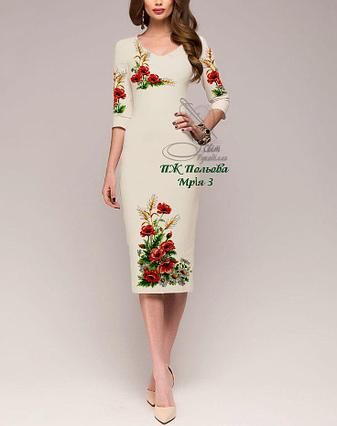 83d14d278ffcdb У продажу недорога заготовка сукні для вишивки бісером Київ
