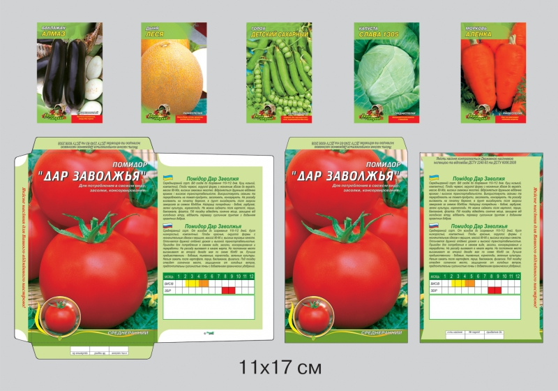 Упаковка для насіння за суперціною від виробника