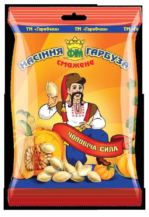Гарбузове насіння купити оптом Україна