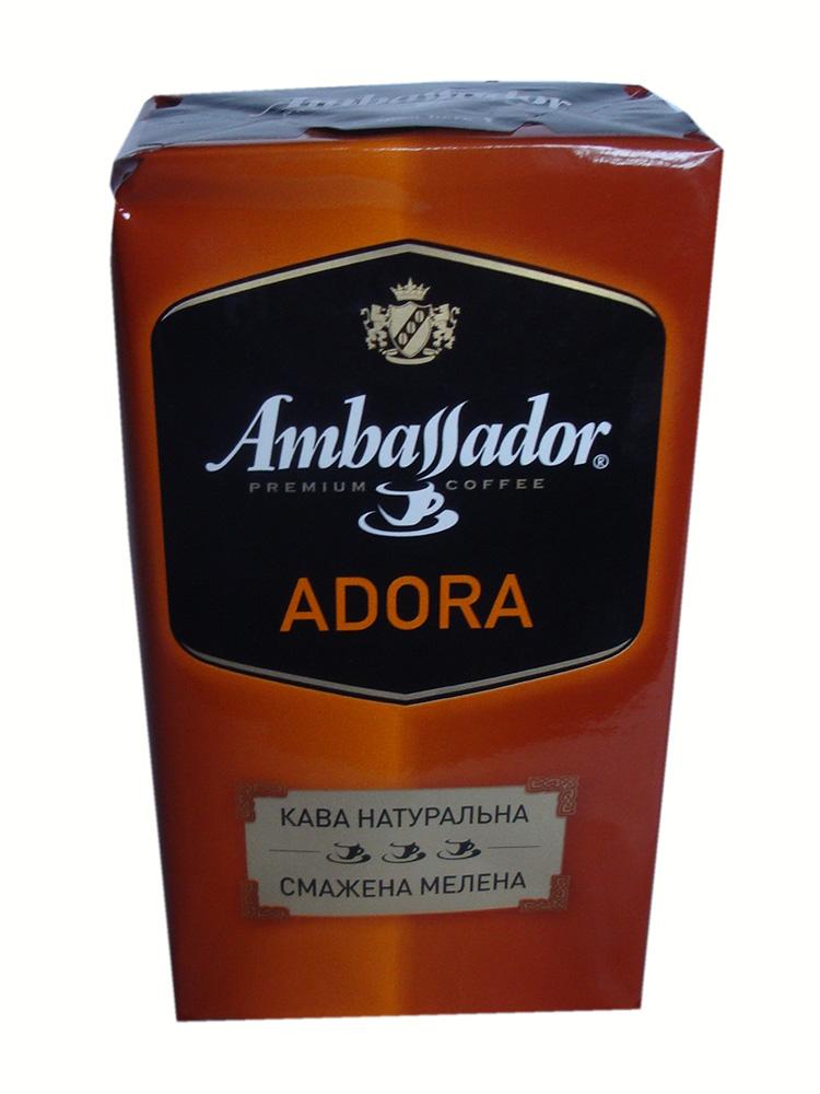 Амбассадор кофе качественная и недорогая