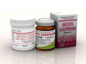 Аскорбиновая кислота в таблетках купить недорого