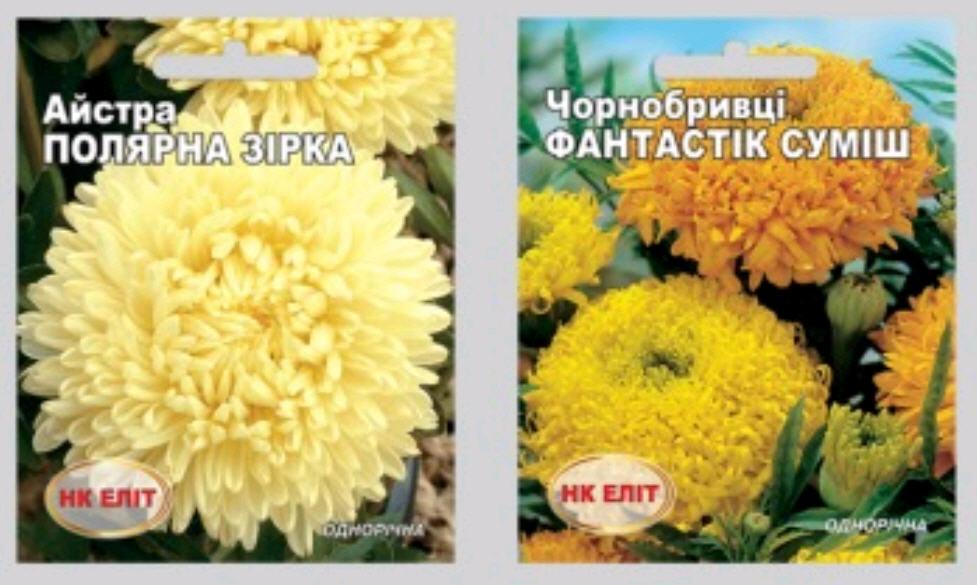 Пакетики для насіння замовити недорого