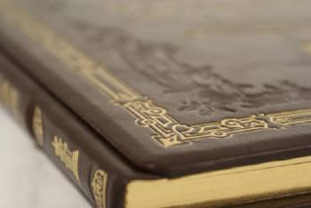 Услуга реставрация книг Киев