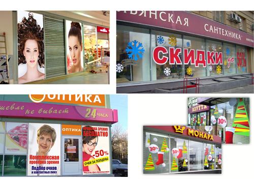 Изготовление рекламных наклеек на заказ недорого