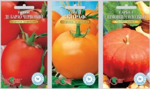 Пакеты для семян от компании Флора Пресс