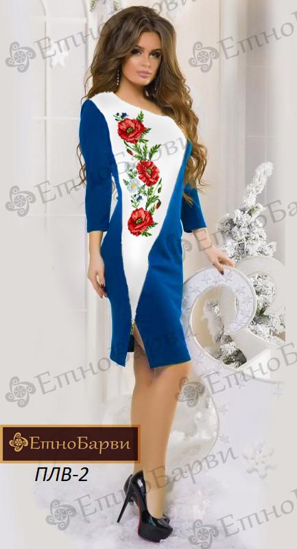 36beca2a574 Заготовка для вишивки плаття бісером ціна найкраща Україна