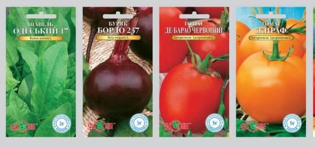 В продаже пакеты для семян с высечкой дешево