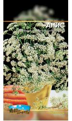 В продаже фасовочные пакеты для семян дешево