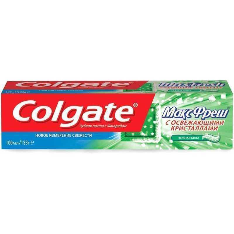 Лучшие зубные пасты, стиральные порошки, капсулы продаются у нас!