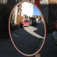 Зеркало обзорное уличное заказать недорого