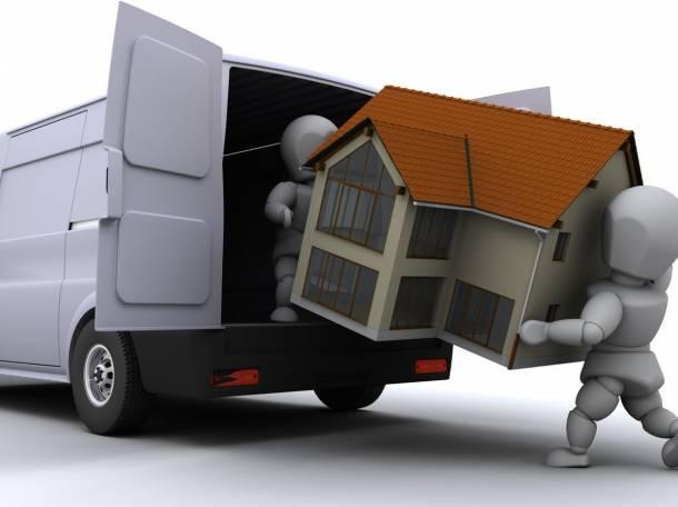Доставка вантажів по Україні недорого