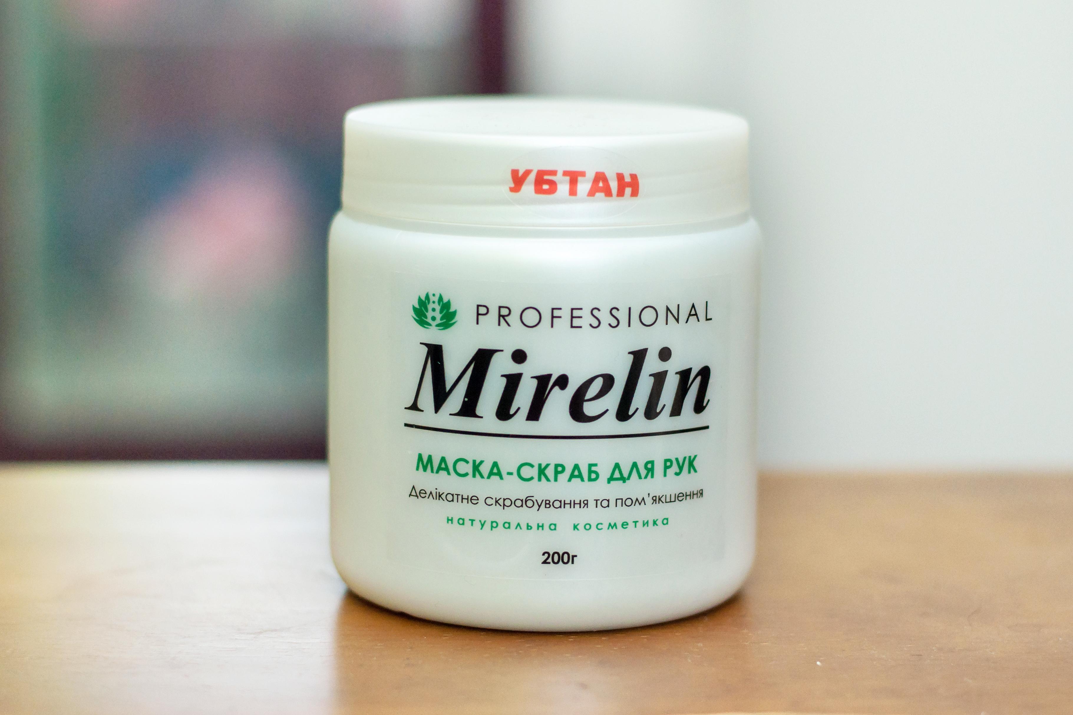 Продается недорогаяприродная косметика Mirelin