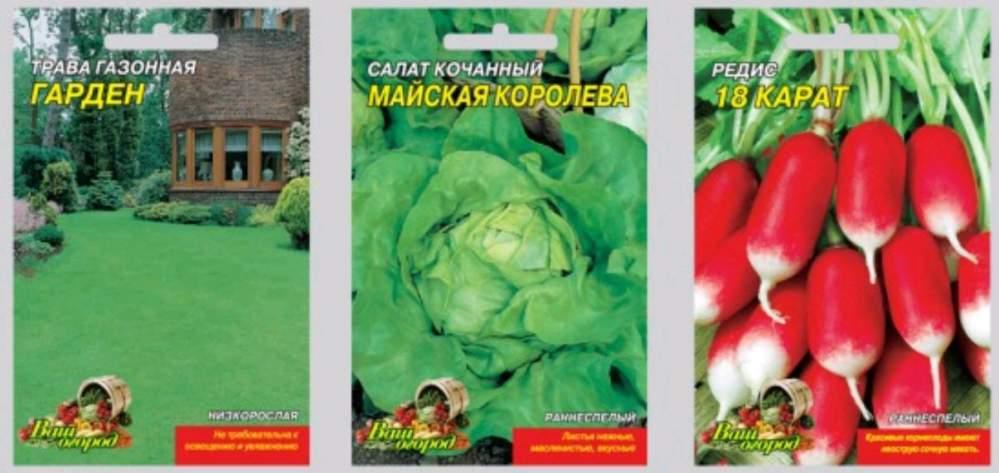 У продажі пакети для насіння європросічка за оптимальною ціною